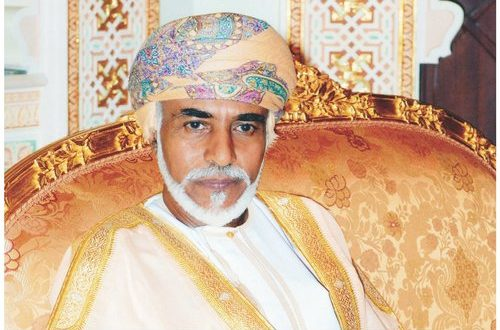 His Majesty the Sultan exchanges greetings with Arab, Islamic leaders on Ramadan