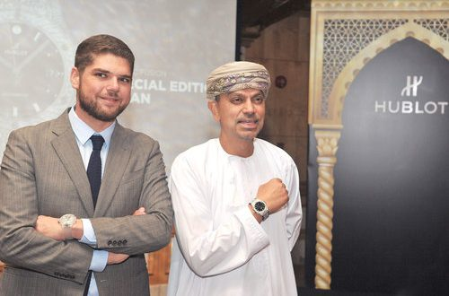 Hublot unveils Special Edition Oman watch