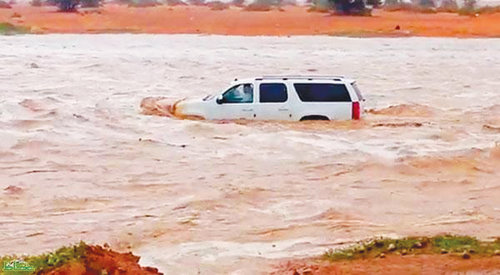 Many roads closed in Dhofar due to waterlogging