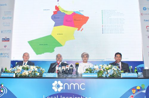NMC Health expands its infrastructure in Oman