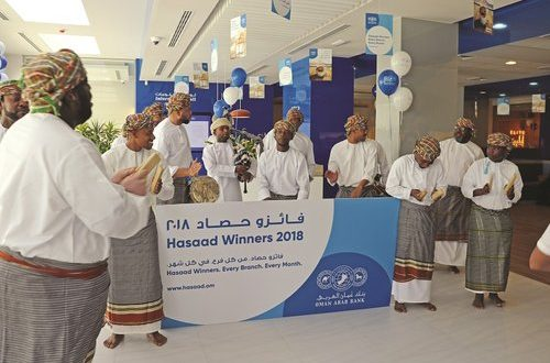 Oman Arab Bank conducts Hasaad Savings Scheme April draw at its Sur branch