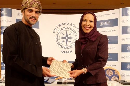 Outward Bound Oman celebrates another successful year shaping the youth of Oman