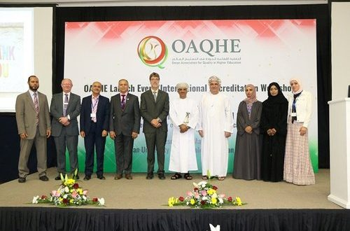 Promoting Excellence – The Oman Association for Quality in Higher Education held a workshop at GUtech