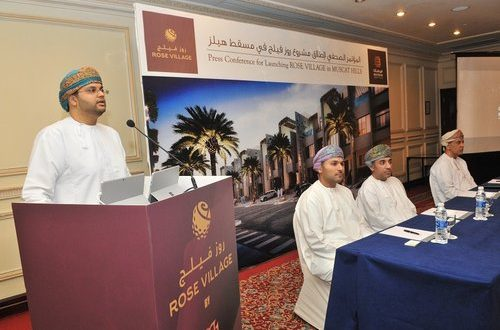 Rose Village residential project to come up in Muscat Hills