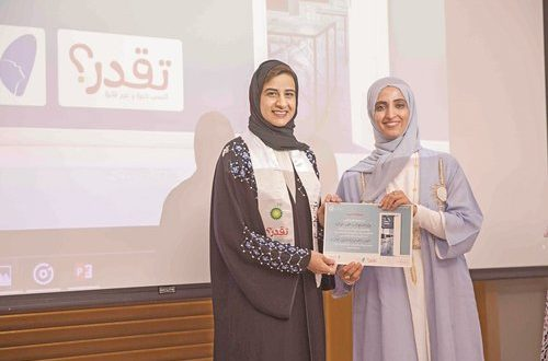 Youth Vision's capacity development programme 'Taqder' prepares young Omanis to enter job market with confidence
