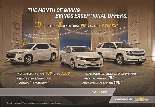 Chevrolet Oman gives generous offers to celebrate Ramadan