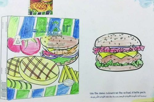 A'Saffa Foods encourages students of Sur Private School by organising art competition