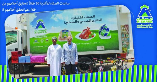 A'Saffa Foods' social responsibility initiative leaves a smile on the faces of 20 children