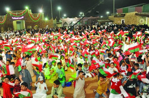 Bank Muscat celebrates Renaissance Day in Salalah