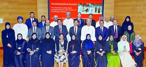 Bank Muscat Jadara Academy launches Middle Management Programme