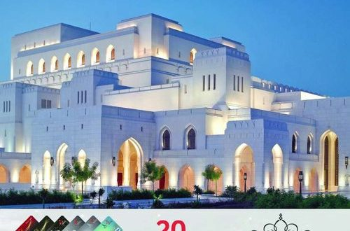 Bank Muscat teams up with ROHM to reward its Premier banking customers