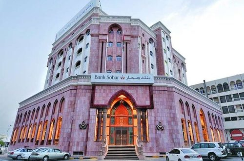 Bank Sohar's credit cards packed with more surprises