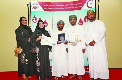 BankDhofar honoured by Ministry of Health for blood donation drives