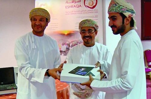 Eshraqa presents surface laptops to SQU's students with disabilities