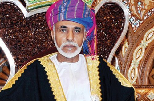 His Majesty the Sultan receives congratulatory cables on Renaissance Day