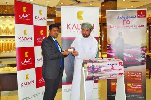 Kalyan Jewellers announces winners of its global 'Shop & Win 25 Mercedes Benz CLA' campaign