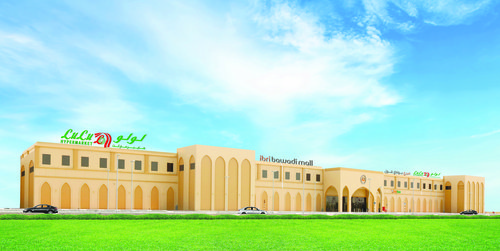 Lulu Group to open new outlet in Ibri Bawadi Mall
