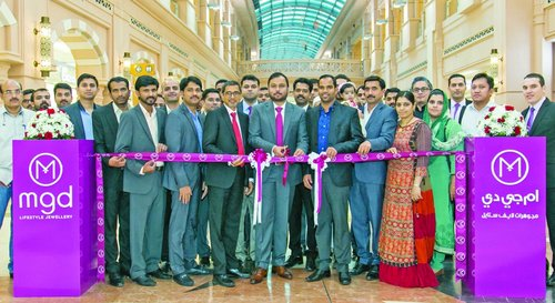 Malabar Gold & Diamonds strengthens new retail concept 'MGD - Lifestyle Jewellery'