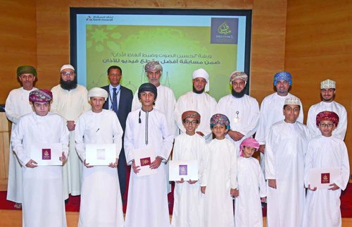 Meethaq felicitates winners of Athan social media competition held during Ramadan