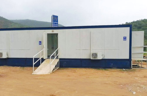 Ministry of Tourism sets up mobile toilets, information centres in Dhofar