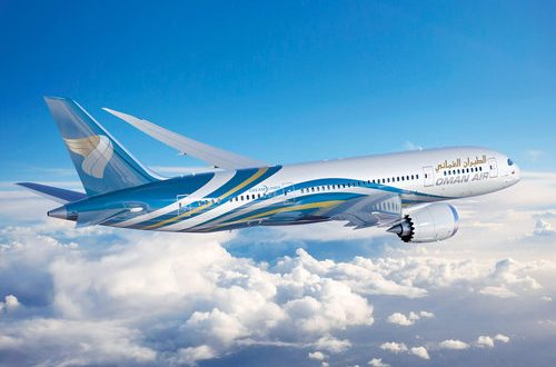 Oman Air climbs nine places to be ranked 44th in 2018 Skytrax World Airline Awards