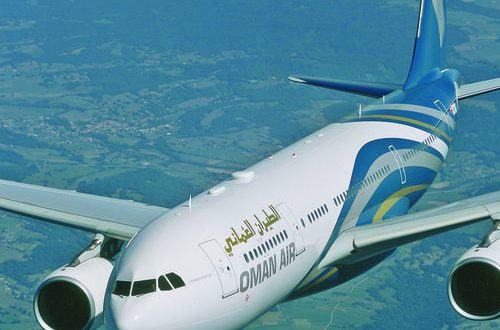 Oman Air targets Africa for its potential network expansion