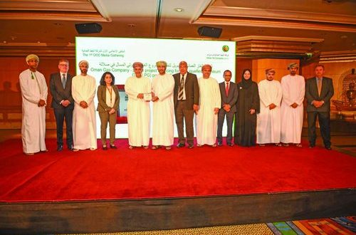 Oman Oil and its group of companies receive prestigious awards in areas of project finance