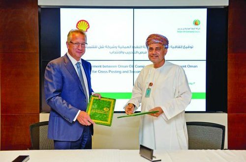 Oman Oil Company, Shell Development Oman to groom local industry experts