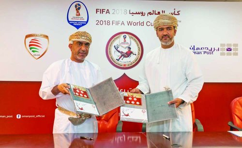Oman Post launches new commemorative stamp '2018 FIFA World Cup Russia'