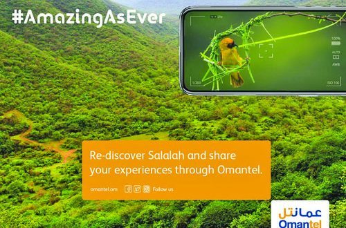 Omantel welcomes visitors of Salalah Tourism Festival 2018 with 'Amazing as Ever' slogan
