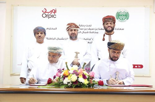 Orpic signs cooperation pact to support families in dairy farming in North Batinah