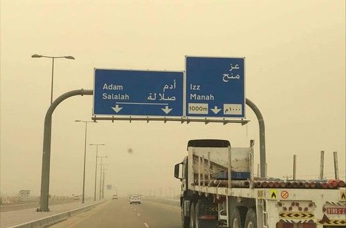 Poor visibility due to dust and sandstorms affects large parts of Oman