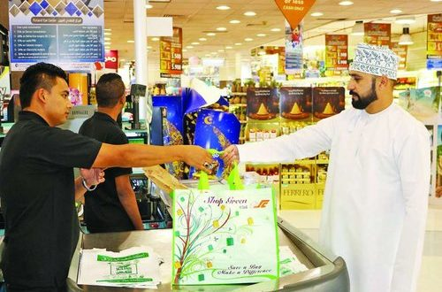 The Sultan Center's 'We Care' initiative helps prepare for ban of plastic bags