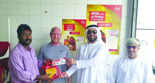 'Win with Al Maha Lubricants' campaign launched for commercial, retail customers