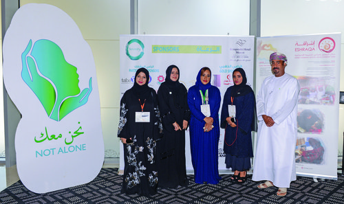 Eshraqa supports Oman's first Mental Health Forum