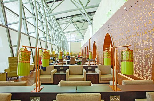 Meethaq rewards customers with airport lounge access