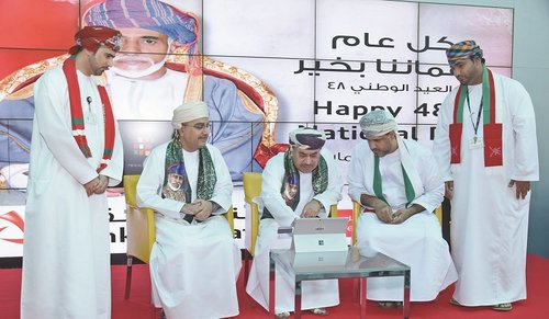 Bank Muscat celebrates 48 years of Oman's Renaissance achievements