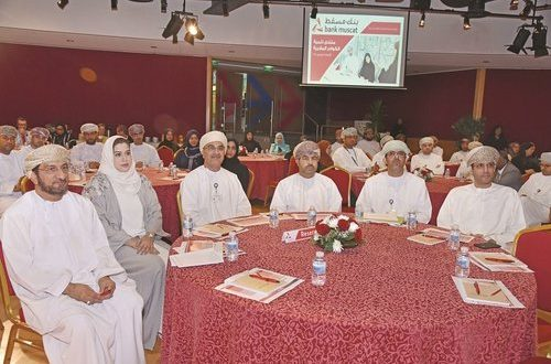 Bank Muscat highlights best HR practices