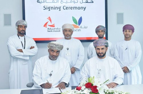 Bank Muscat signs agreement with be'ah for safe disposal of batteries