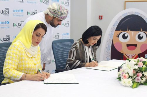 Children First Association signs MoU with Unicef