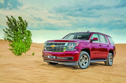 Cutting-edge technology meets performance in 2018 Tahoe
