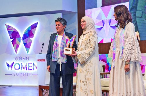 First Oman Women Summit concludes