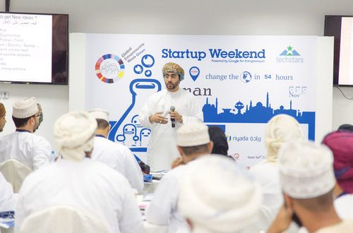 Global Entrepreneurship Week events to begin at KOM today