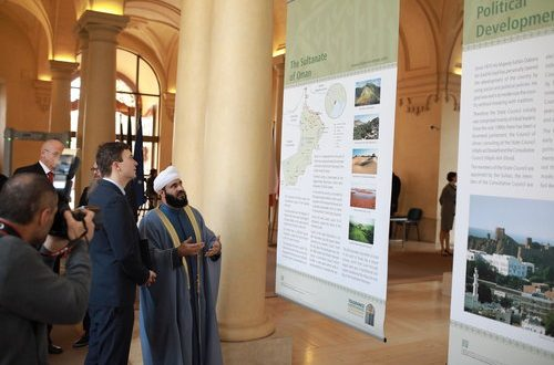 Message of Islam exhibition begins in Czech Republic