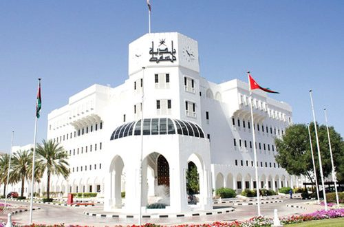 Muscat Municipality issues guide showing procedures to get services