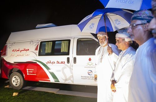 Occidental Oman launches vehicle to spread awareness on hereditary blood disorders