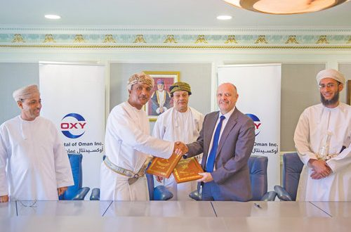 Occidental Oman supports nature reserves book