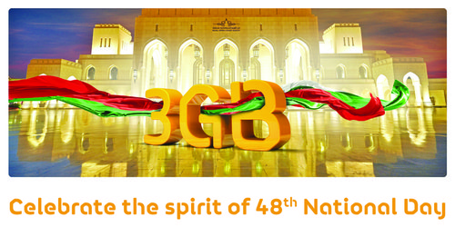 Omantel shares joy of 48th National Day with free data