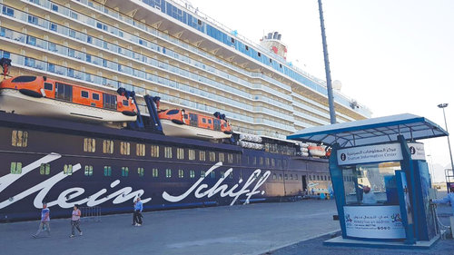 Sultanate prepares to extend cruise operations to smaller ports to boost tourism in interiors