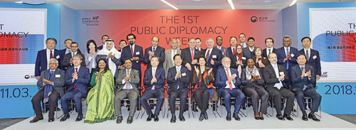Sultanate's commitment to peace, tolerance highlighted in Korea